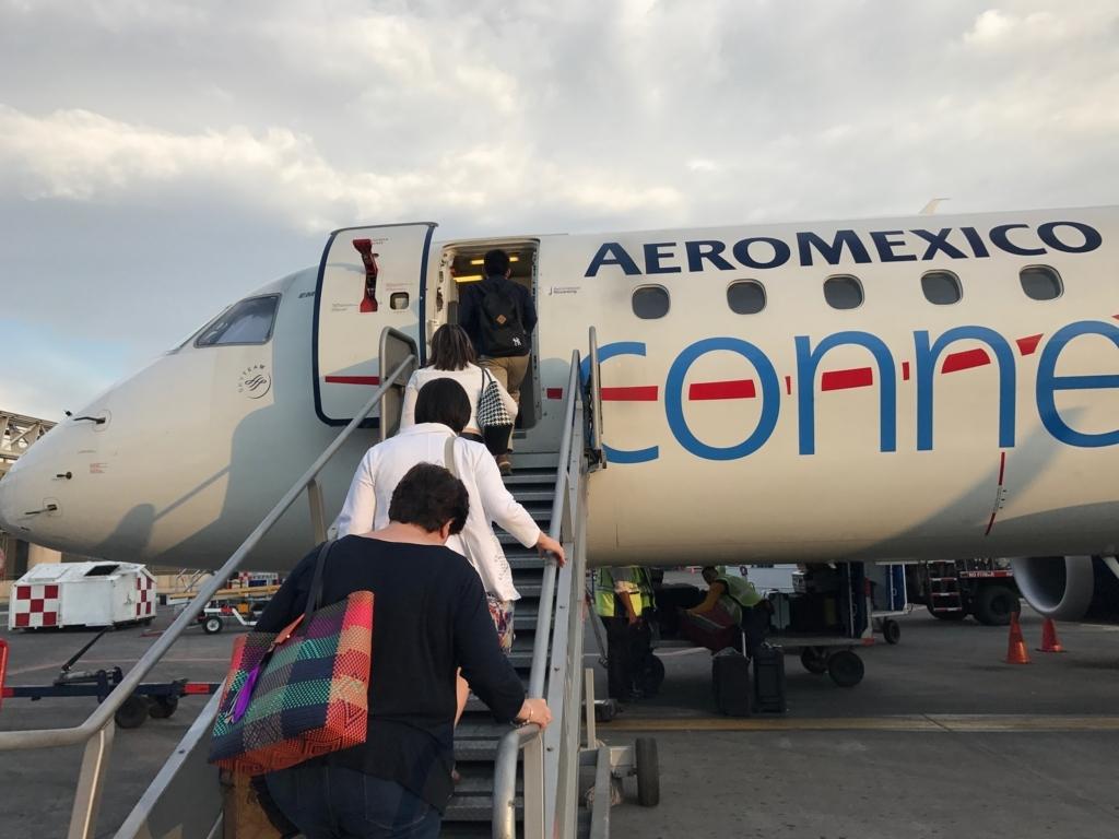 アエロメキシコAM420便 カンクン-メキシコシティ