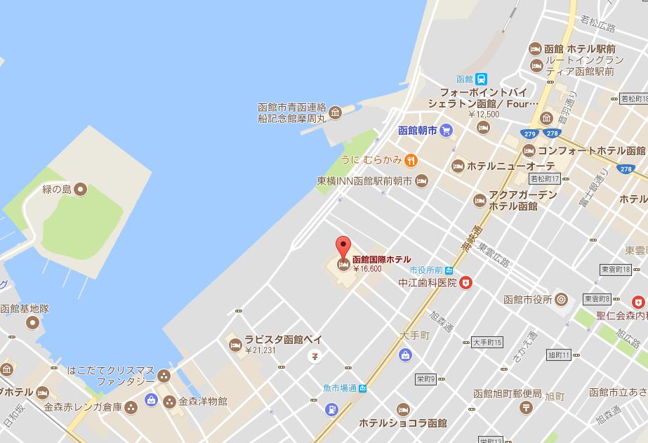 北海道函館 函館国際ホテル マップ
