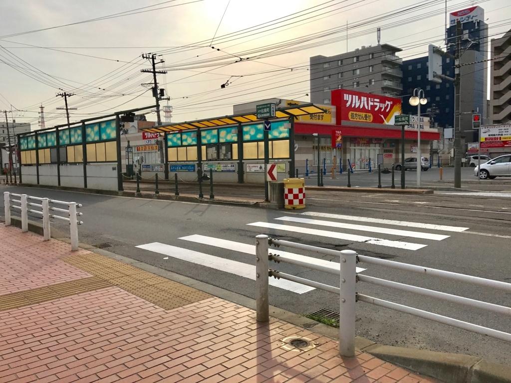 函館市電 「松風町」到着