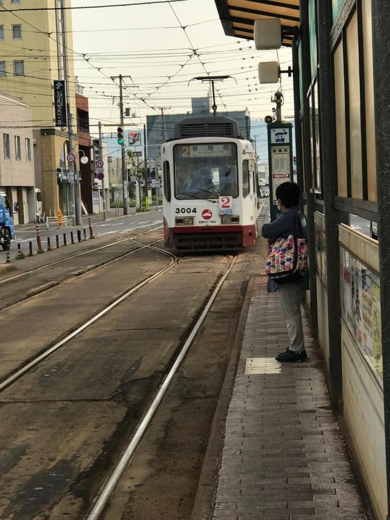 函館市電 「松風町」路面電車到着