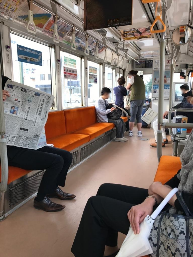 函館市電 車内