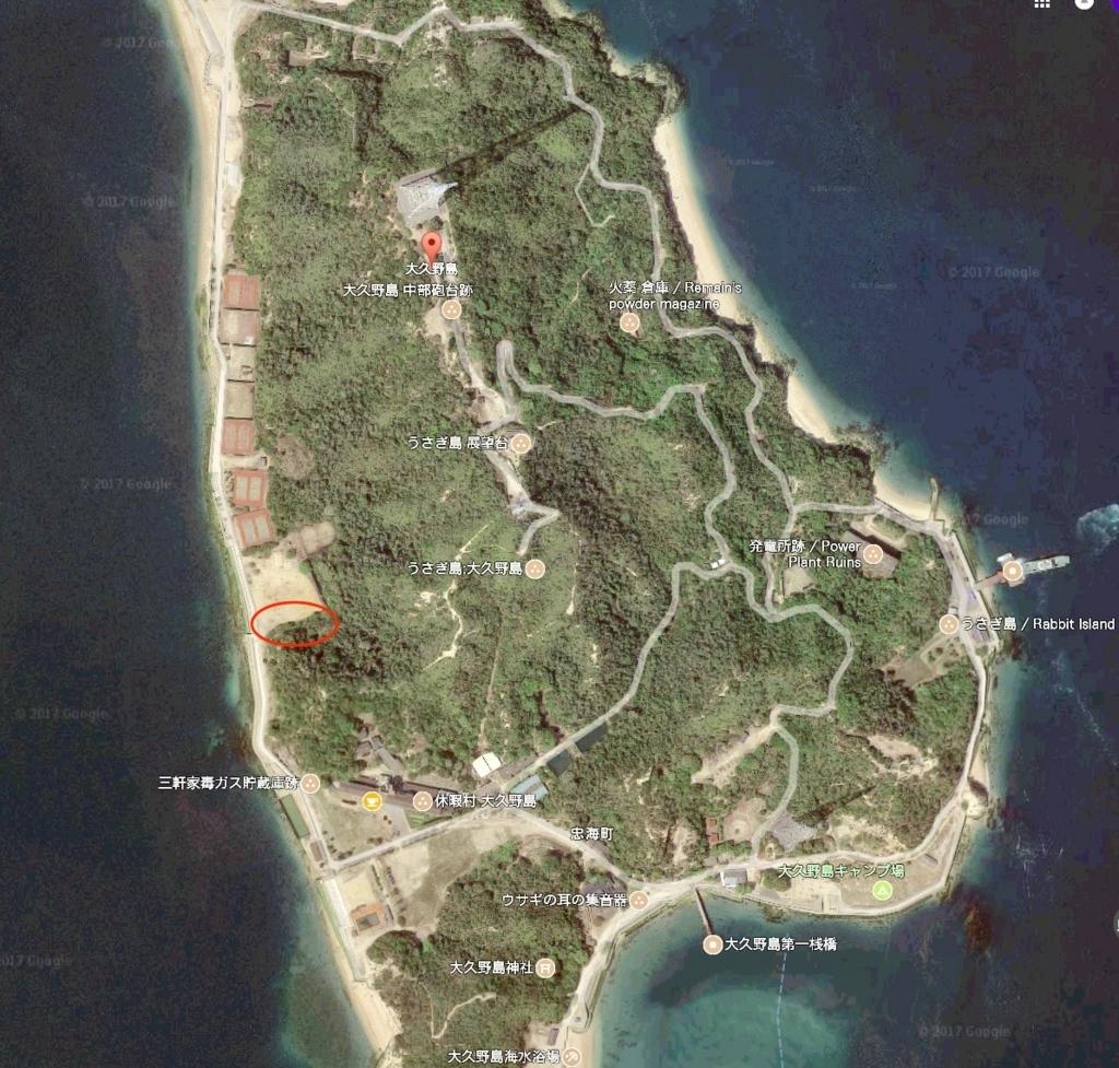 うさぎ島(大久野島)マップ 紫陽花は、グラウンド付近に