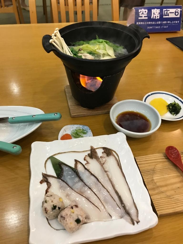 「休暇村 大久野島」タコ会席 台物:蛸しゃぶしゃぶ