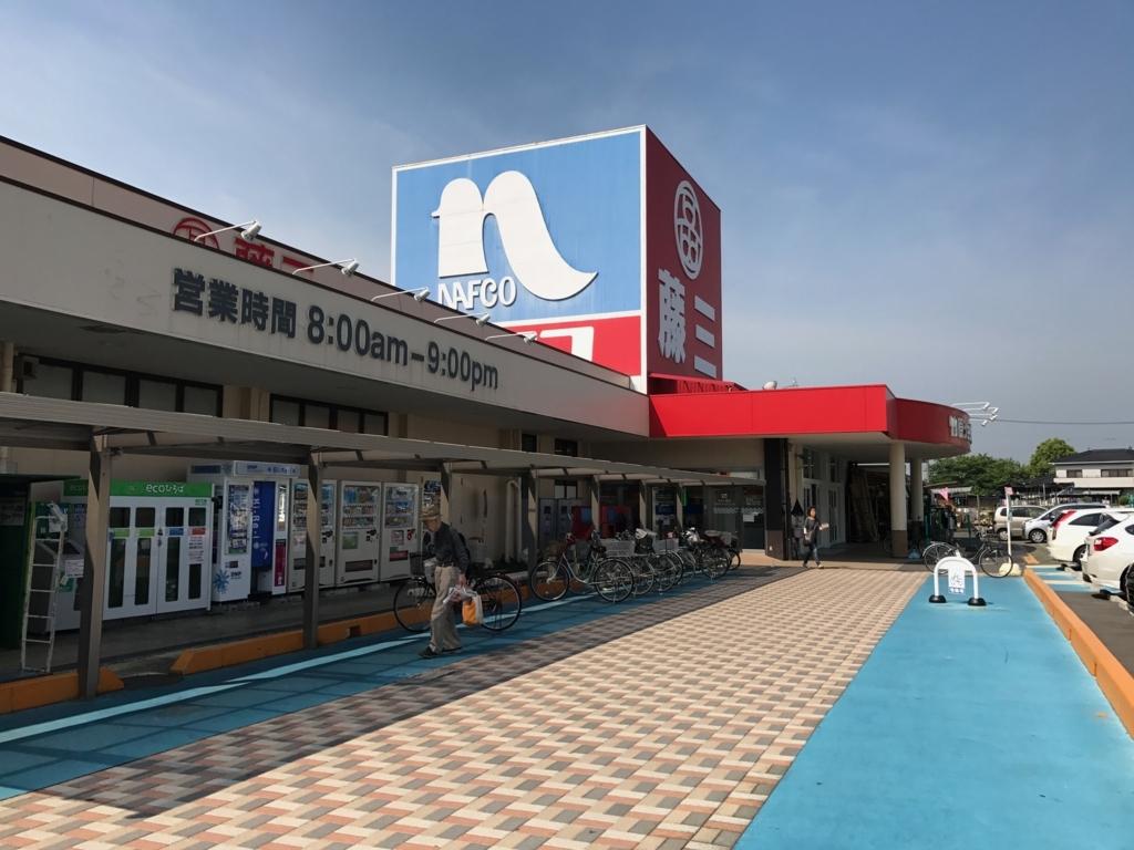 JR竹原駅近く 「藤三竹原ショッピングセンター」入り口