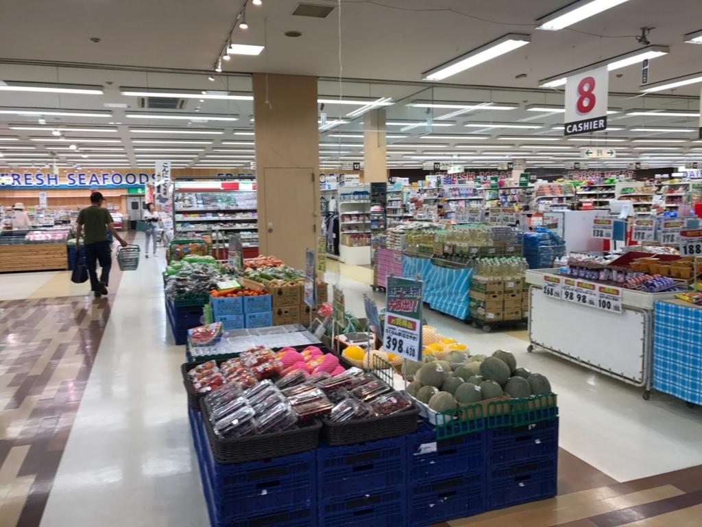JR竹原駅近く 「藤三竹原ショッピングセンター」店内