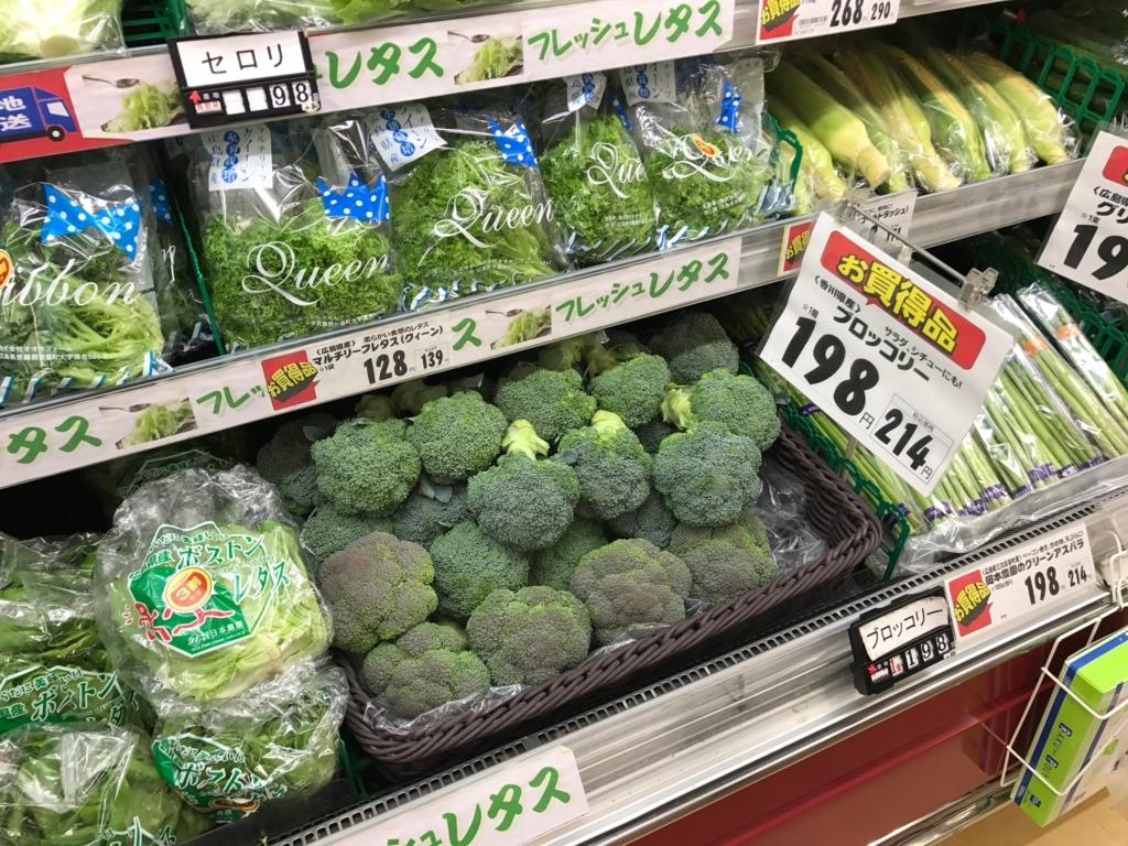 JR竹原駅近く 「藤三竹原ショッピングセンター」野菜売り場