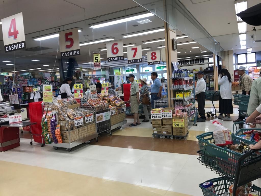 JR竹原駅近く 「藤三竹原ショッピングセンター」長いレジ待ち