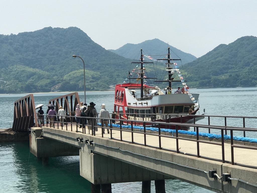 2017年6月 広島県 うさぎ島(大久野島) 第一桟橋付近 見たことのない観光船