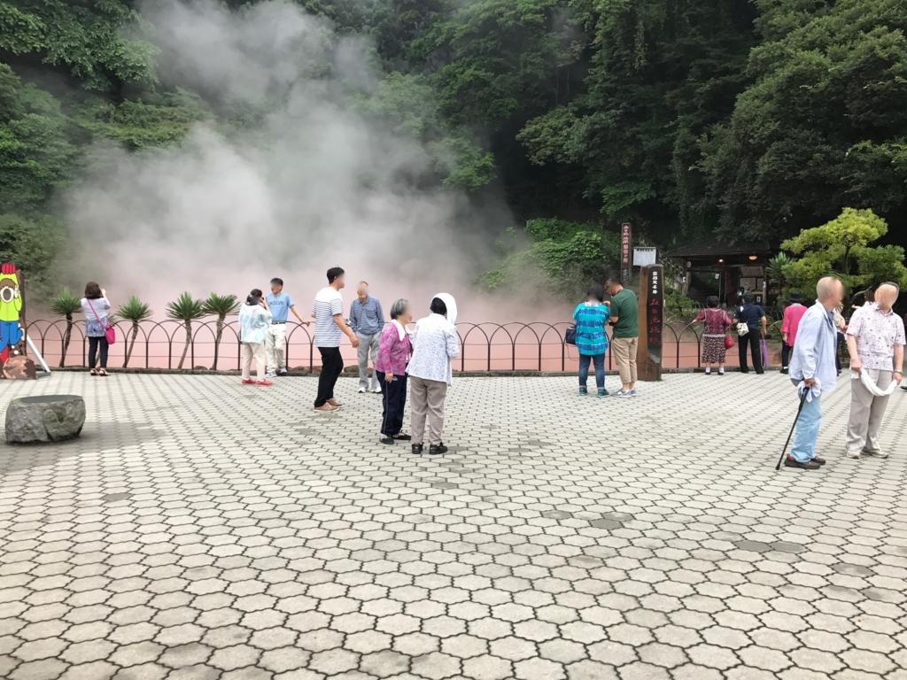 別府温泉「地獄めぐり」血の池地獄 広場