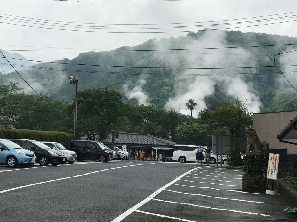 別府温泉「地獄めぐり」海地獄 駐車場
