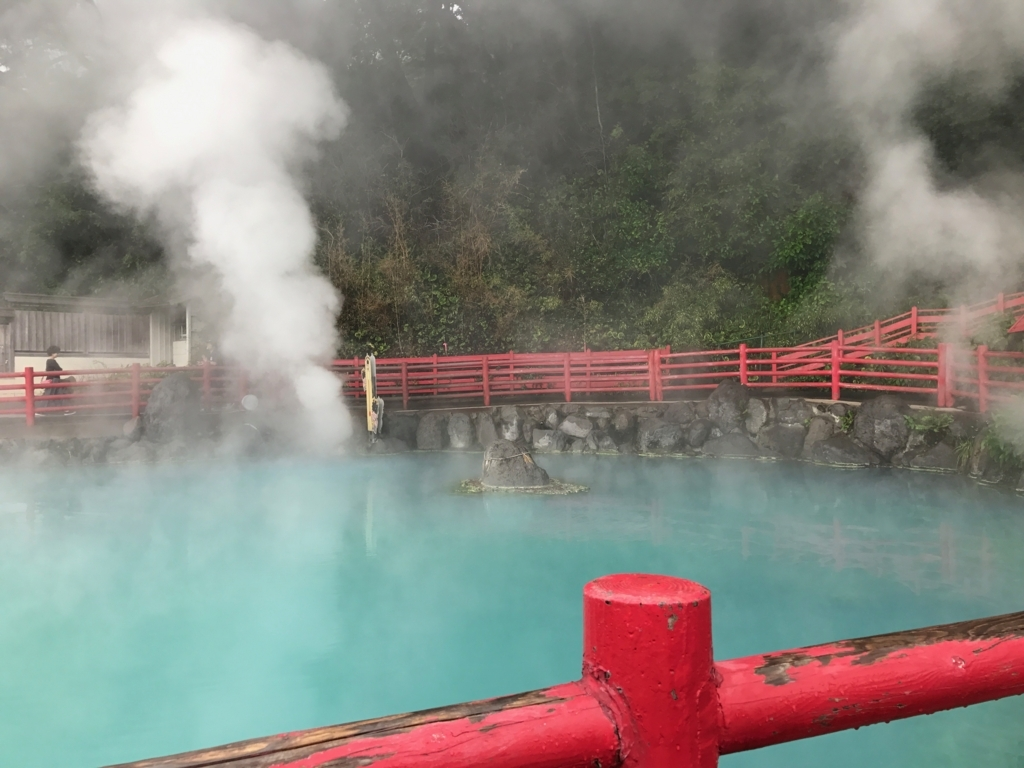 別府温泉「地獄めぐり」かまど地獄5丁目 綺麗な色 ブルー?