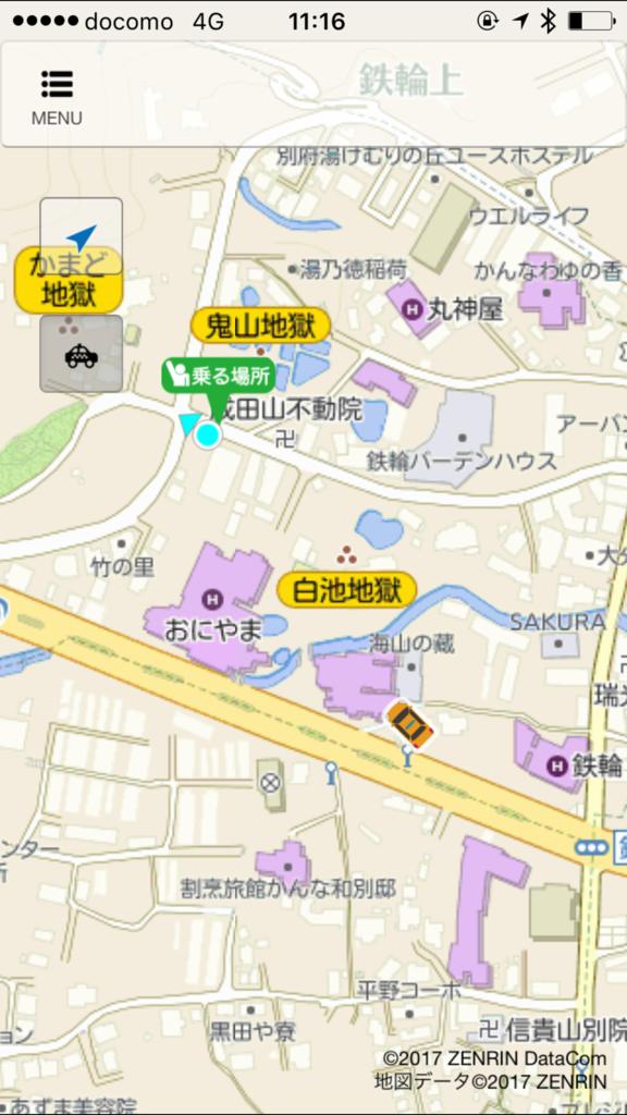 タクシー配車アプリ「らくらくタクシー」近づいてくるタクシー画面