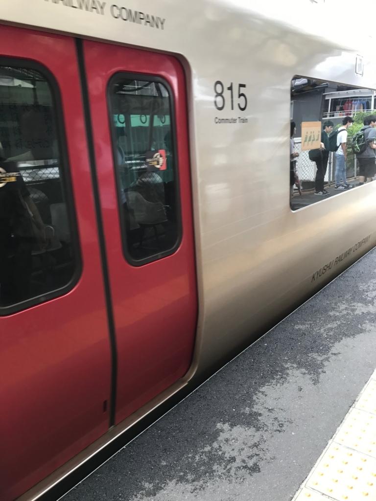 JR別府大学駅 日豊本線 大分方面行き列車 到着