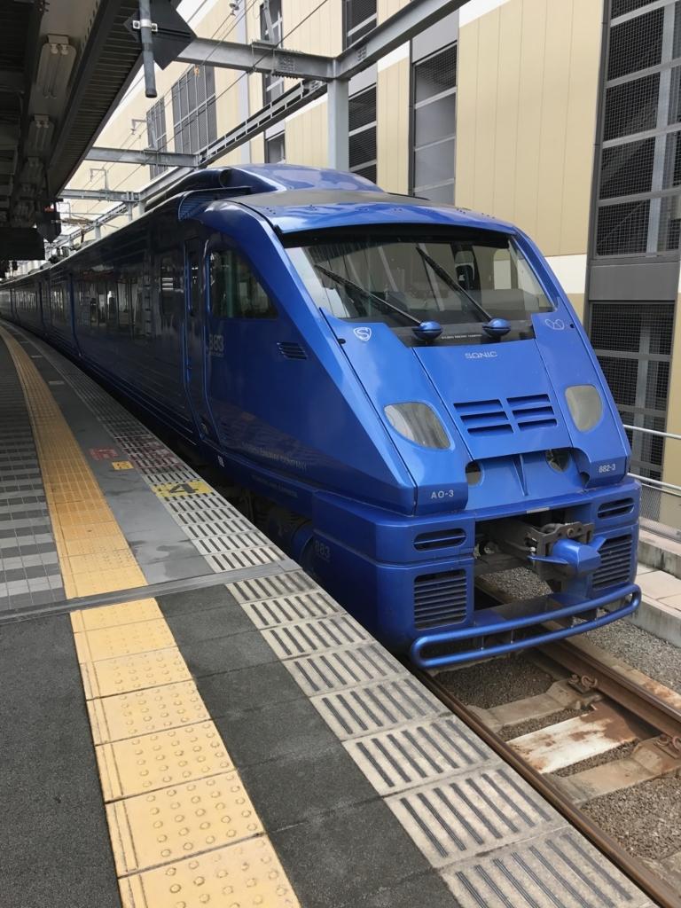 JR別府大学駅 日豊本線ホームに 特急列車のSONIC