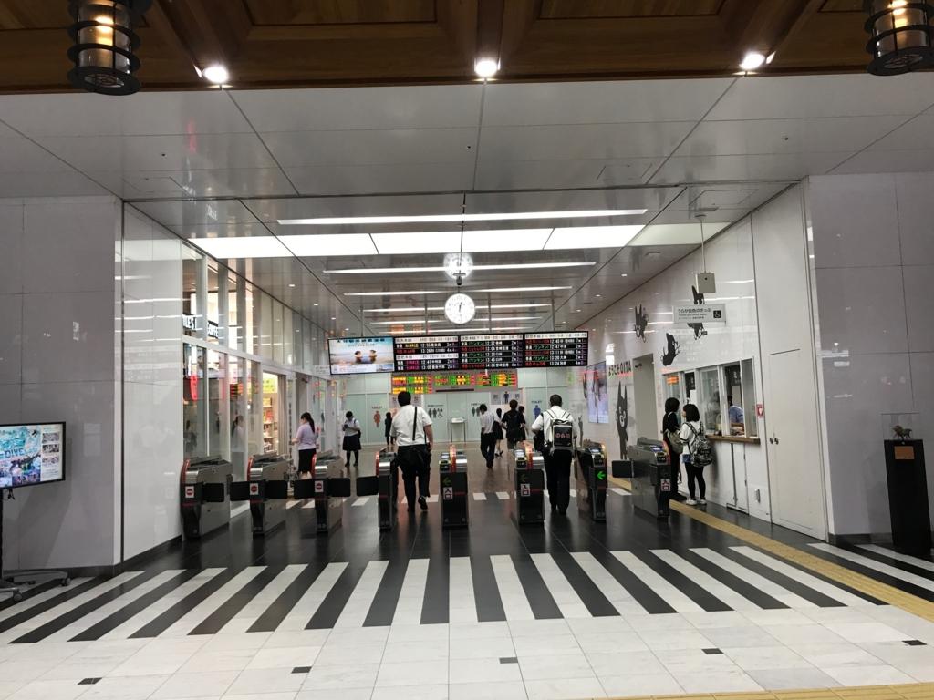 JR別府大学駅