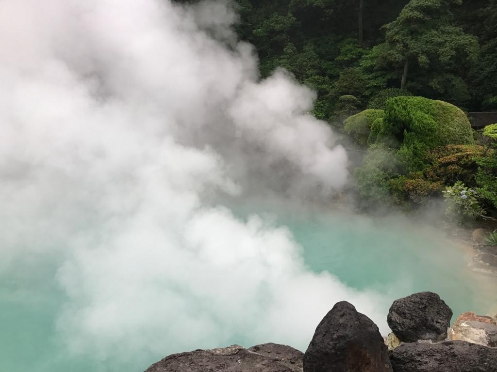 別府温泉「地獄めぐり」海地獄 コバルトブルー
