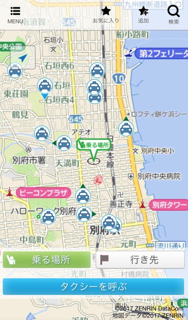 タクシー配車アプリ「らくらくタクシー」「タクシーを呼ぶ」