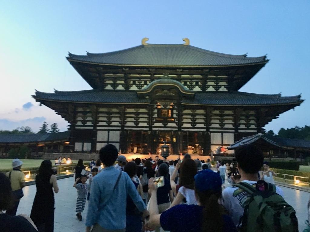 奈良県 東大寺「大仏殿夜間参拝」大仏殿