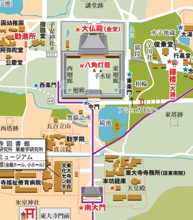 奈良県 東大寺 マップ(一部)bywww.todaiji.or.jp