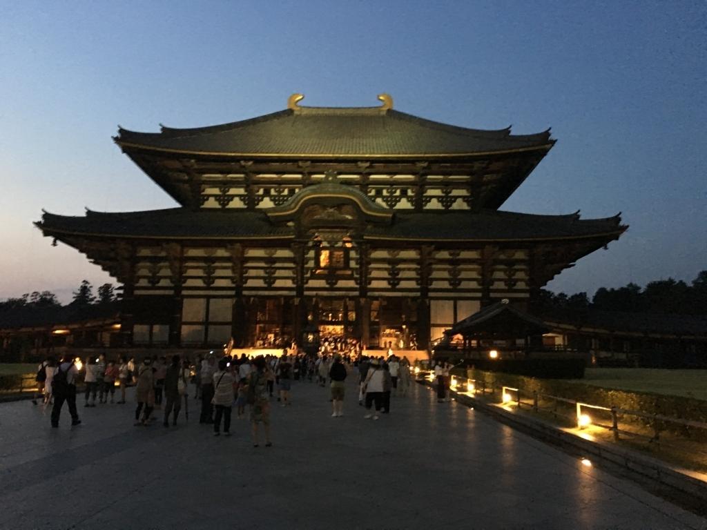 奈良県東大寺「大仏殿夜間参拝」大仏殿 ライトアップ