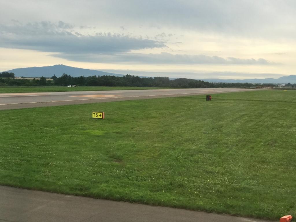 北海道 女満別空港到着