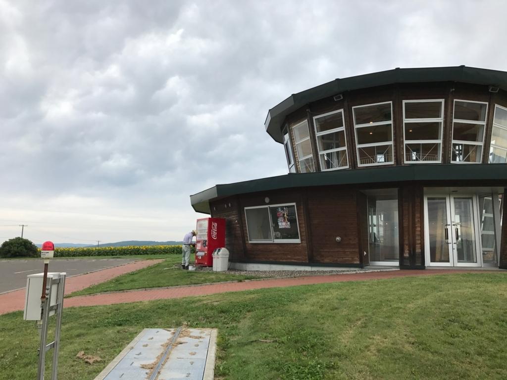 北海道 女満別空港周辺 朝日ヶ丘公園 建物の展望台