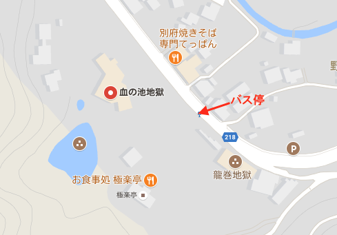亀の井バス「鉄輪(かんなわ)」行き(バスNo.26)バス停