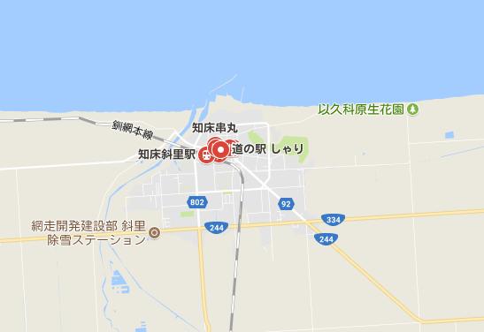 北海道 知床斜里 「道の駅しゃり」マップ