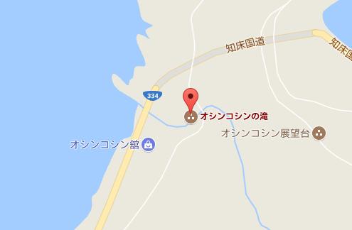 北海道 知床 オシンコシンの滝 マップ