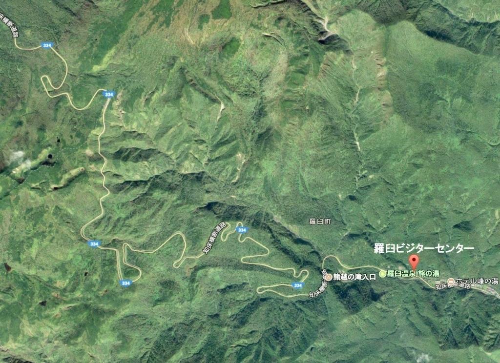 北海道 知床横断道 クネクネ道 google マップ