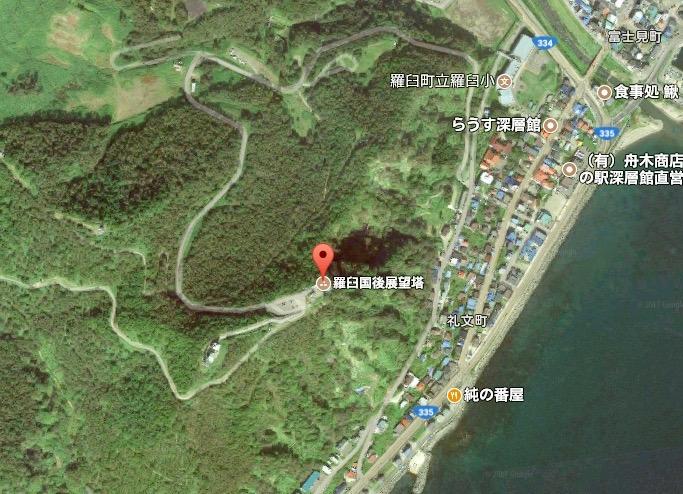 北海道 羅臼 「羅臼国後展望塔」 マップ