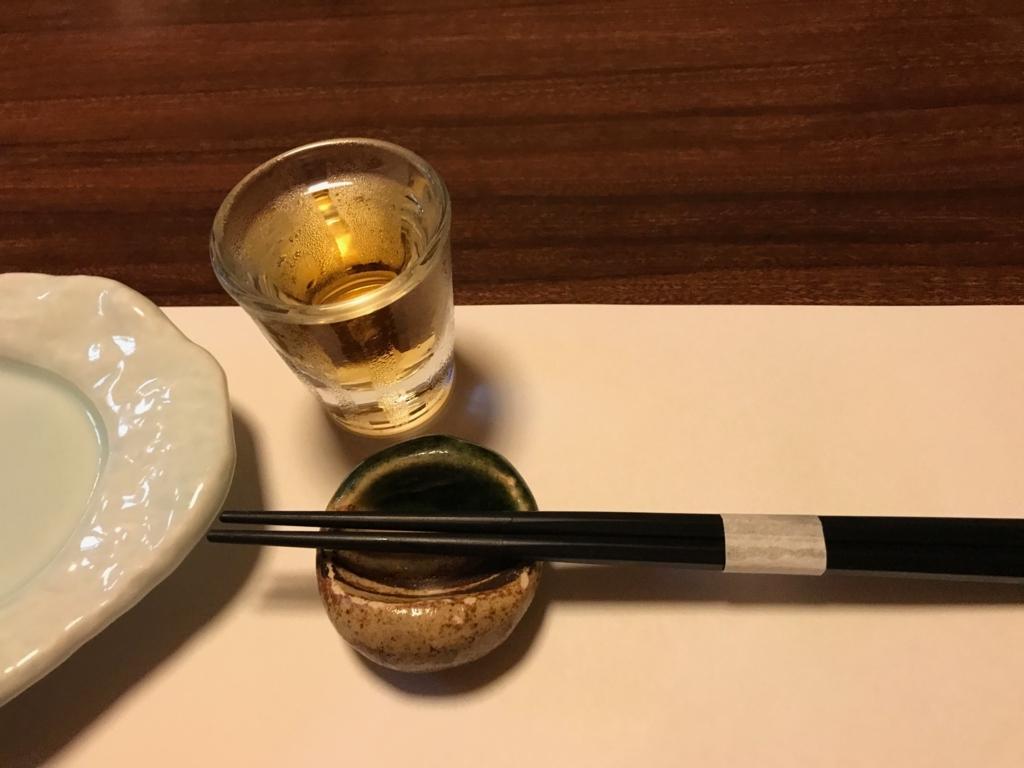 千葉県 安房勝山 「紀伊乃国屋 別亭」夕食 食前酒