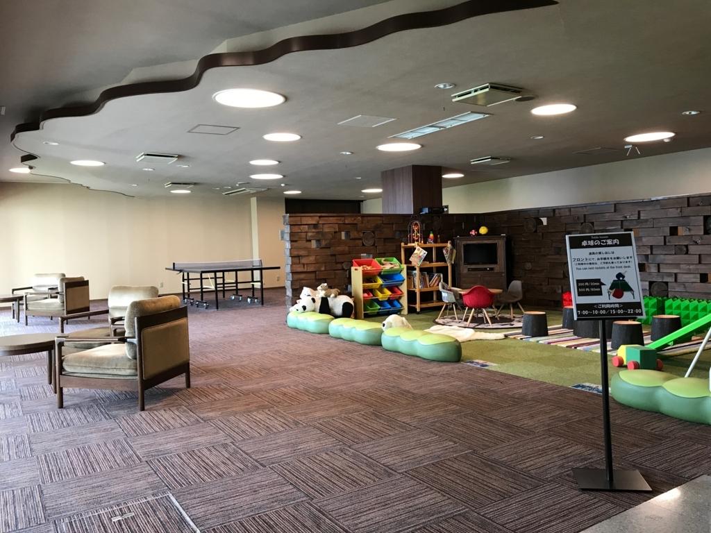 北海道「知床グランドホテル北こぶし」キッズコーナー