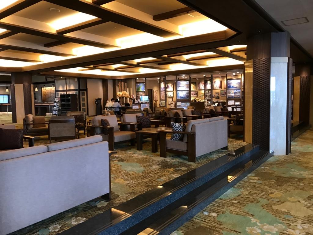 北海道「知床グランドホテル北こぶし」ツアーディスク