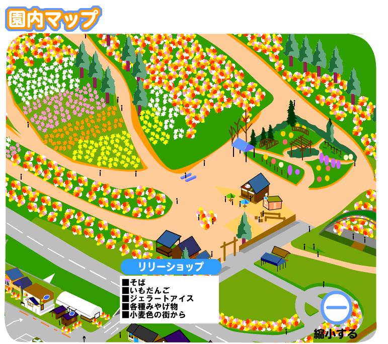 北海道 小清水町 「ゆりの郷こしみず LILY PARK」リリーショップ