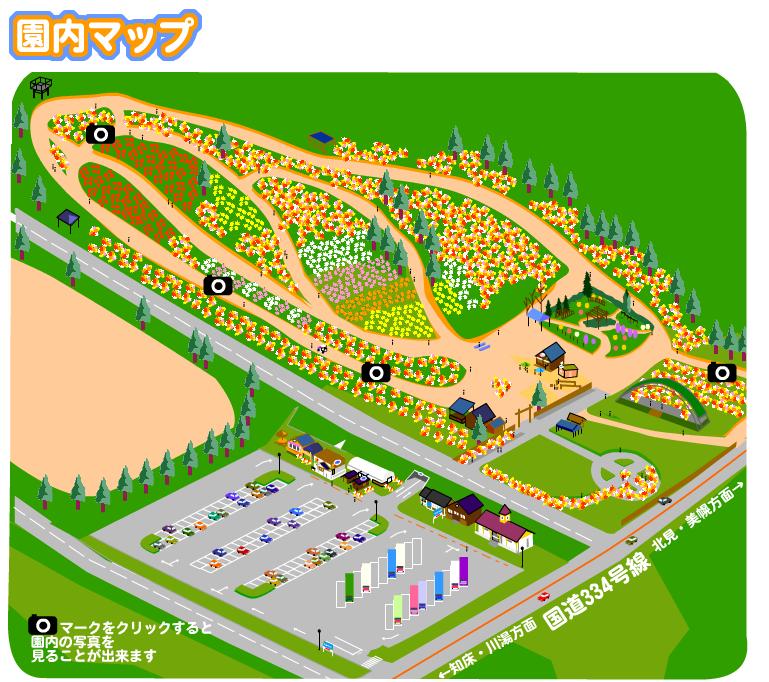 北海道 小清水町 「ゆりの郷こしみず LILY PARK」園内マップ by www.lilypark.info