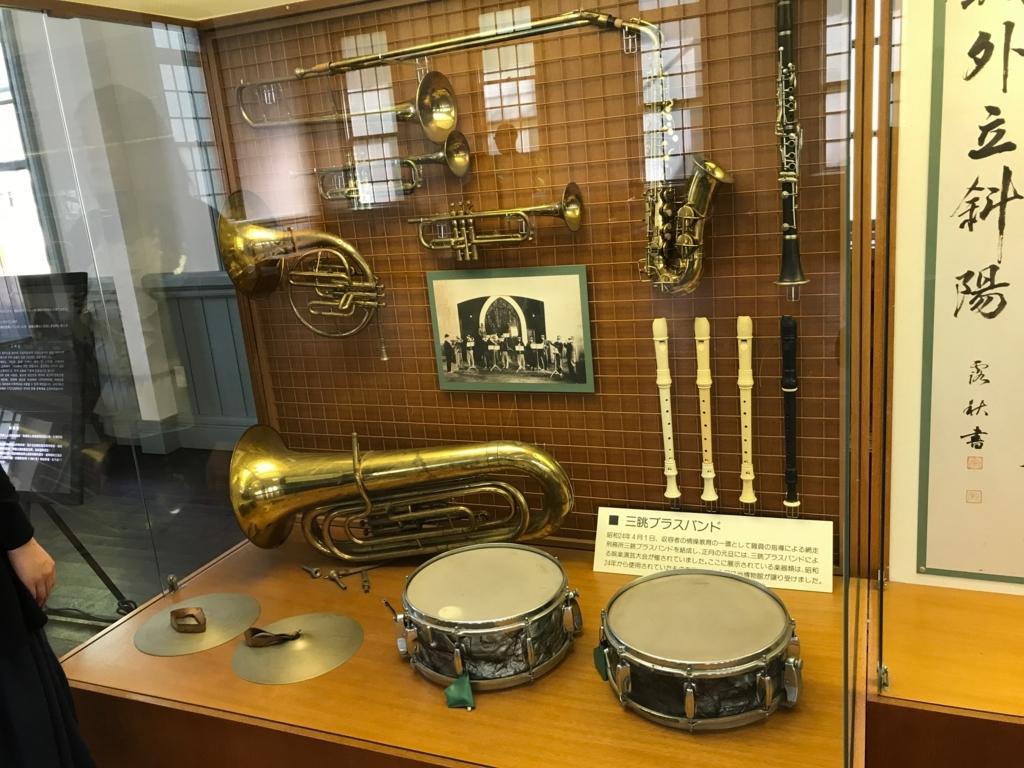 北海道 網走「博物館 網走監獄」教誨堂 受刑者の方達が使用した楽器