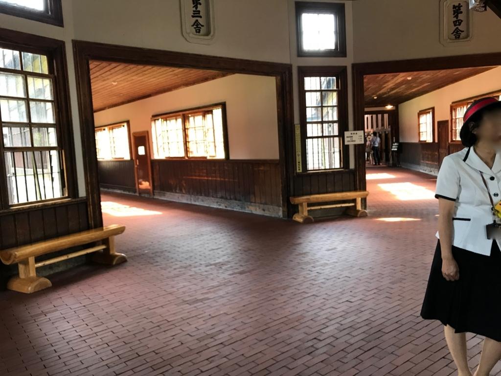 北海道 網走「博物館 網走監獄」舎房及び中央見張所