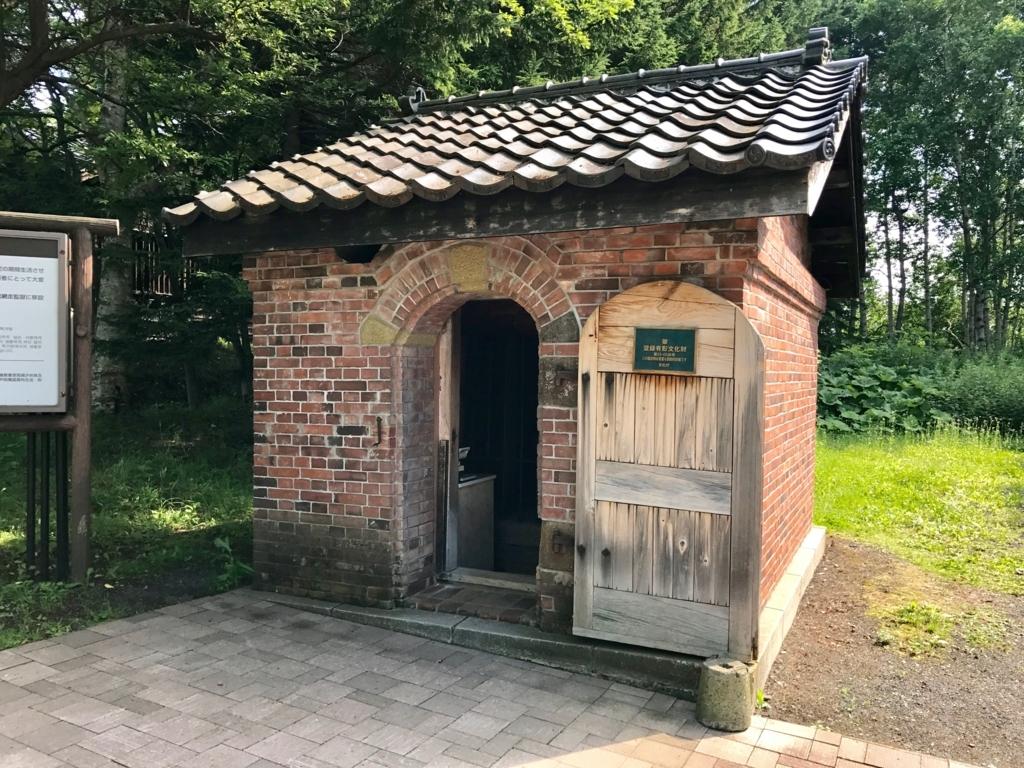 北海道 網走「博物館 網走監獄」煉瓦造り独居房