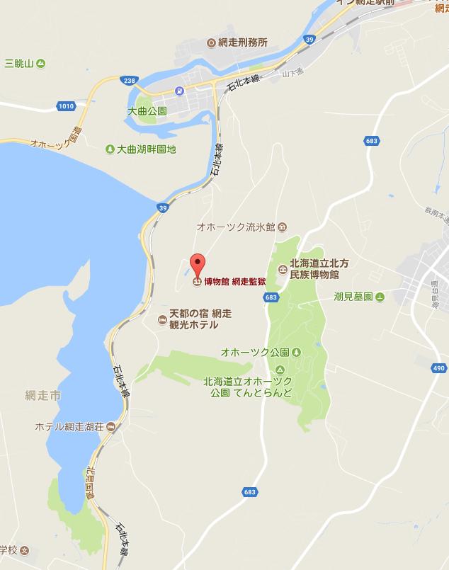 北海道 網走「博物館 網走監獄」マップ