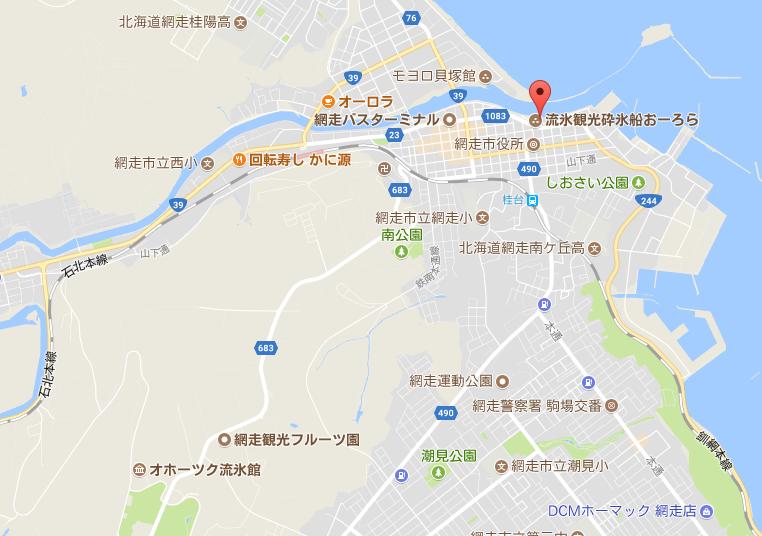 北海道 「流氷街道網走 北の道の駅」マップ