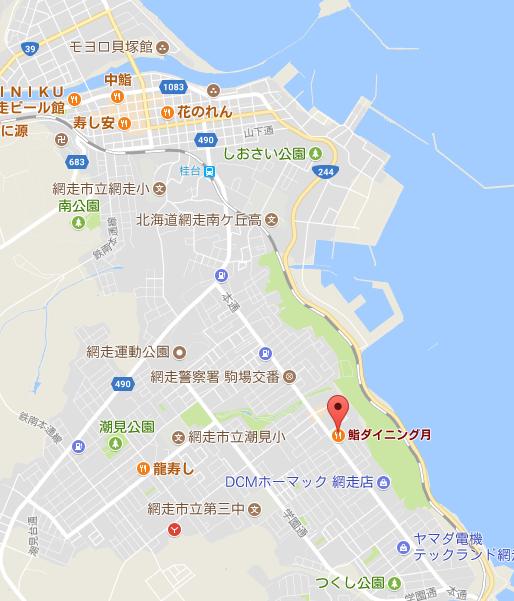 北海道 網走 「鮨ダイニング 月 TSUKI」マップ