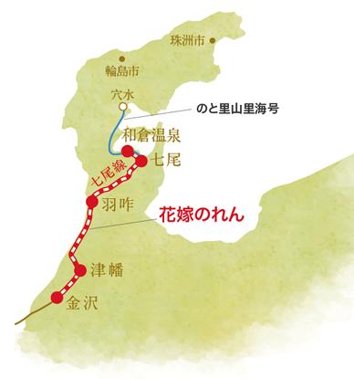 「花嫁のれん号」運行区間 bywww.jr-odekake.net/navi/kankou/hanayomenoren/