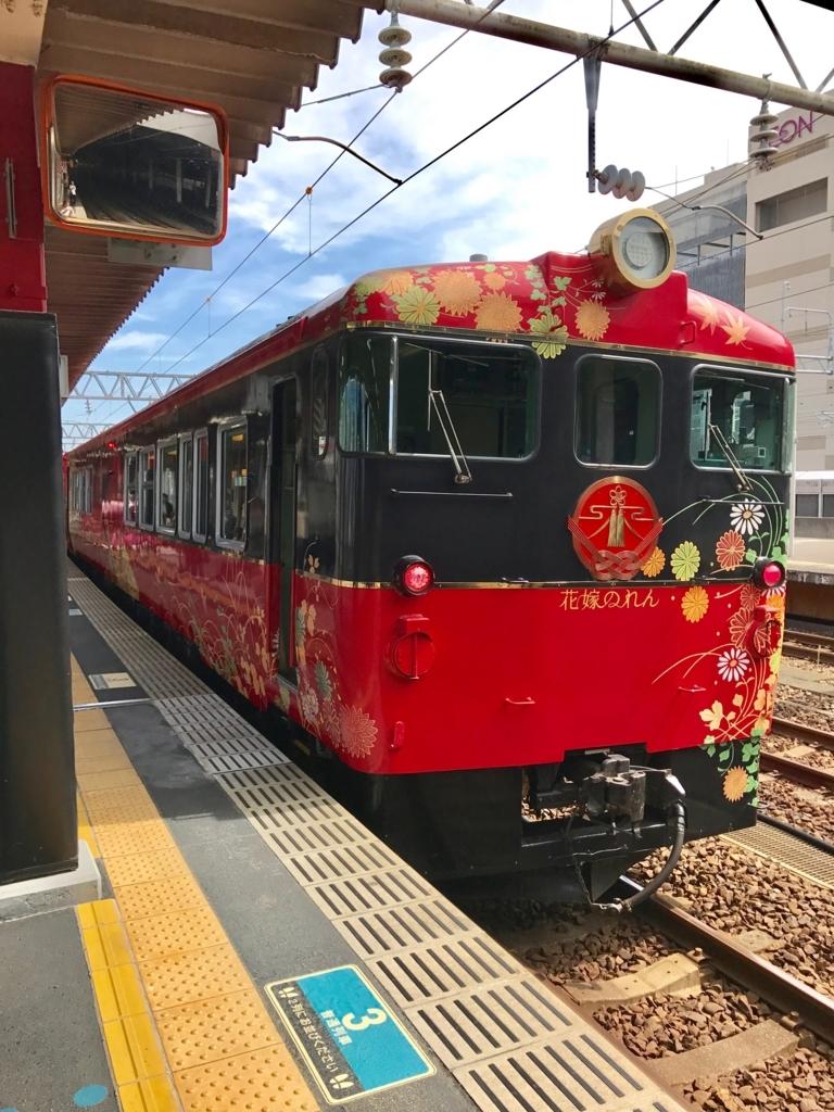 金沢駅 4番線 「花嫁のれん1号」
