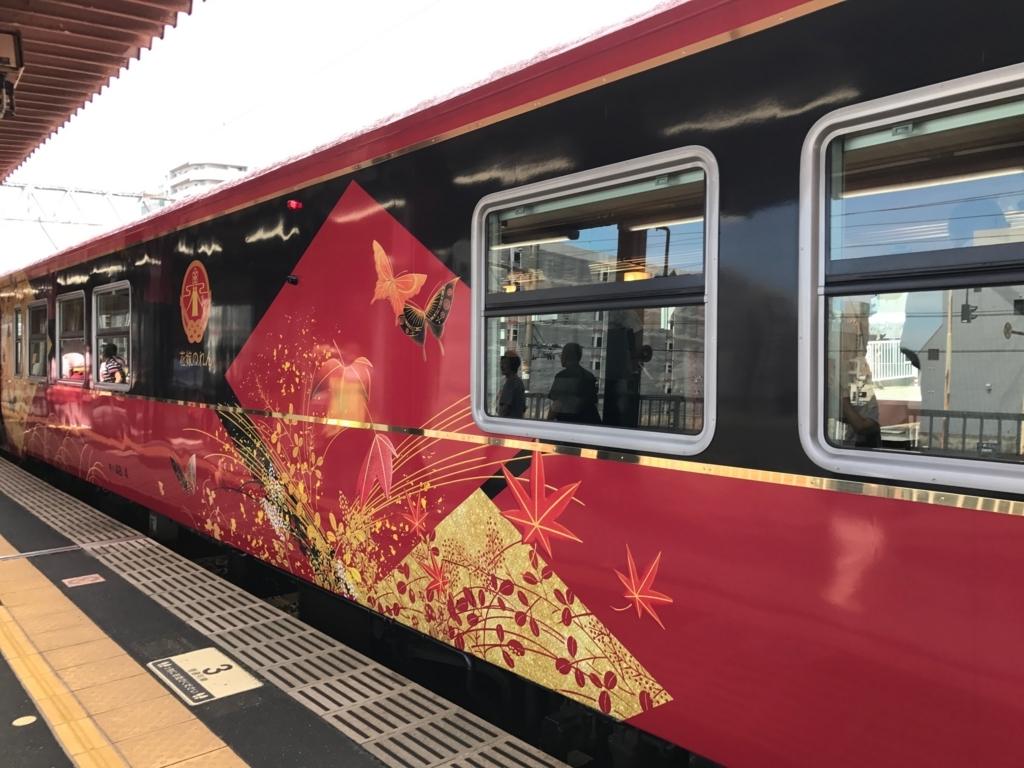 金沢駅 4番線 「花嫁のれん1号」側面