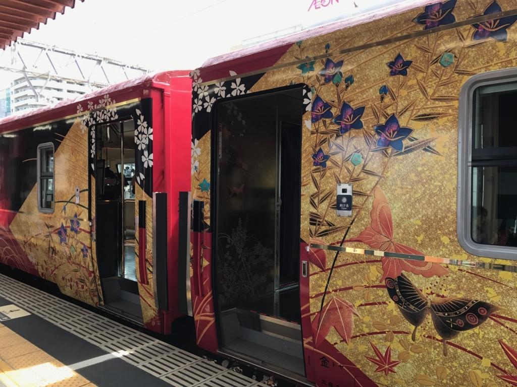 金沢駅 4番線 「花嫁のれん1号」ドア付近