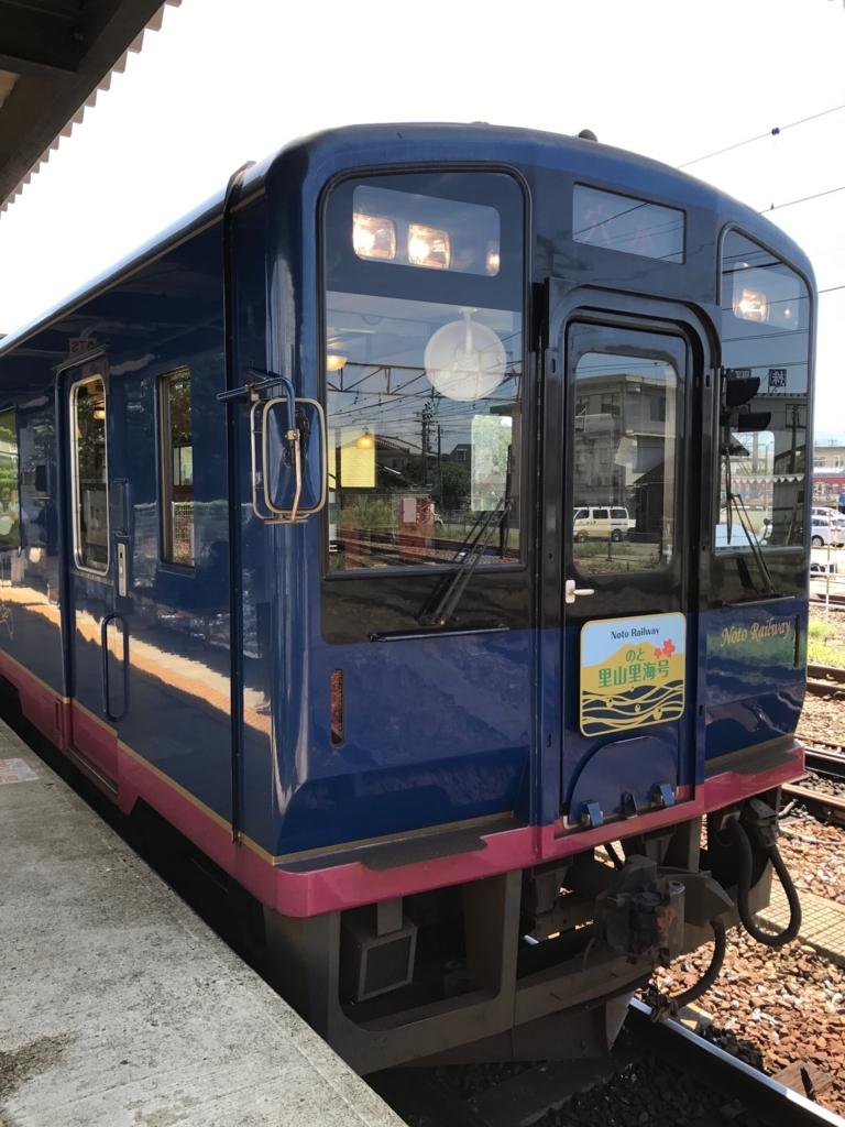 のと鉄道「のと里山里海3号」