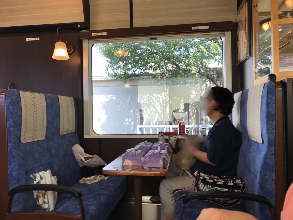のと鉄道「のと里山里海3号」BOXシート