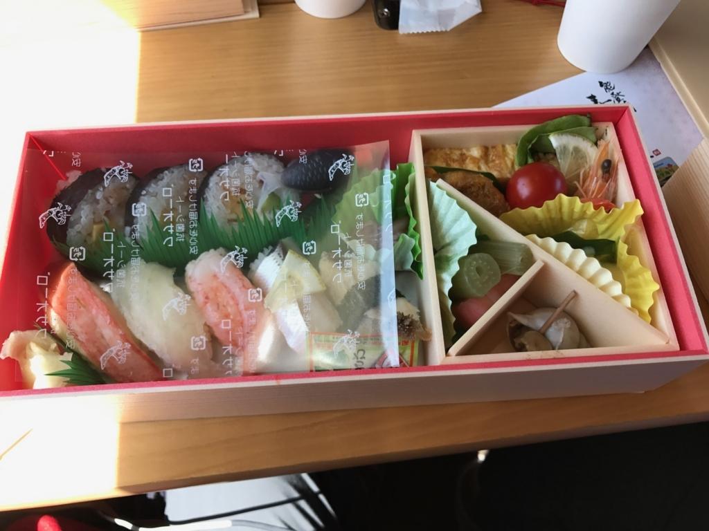 のと鉄道「のと里山里海3号」「能登すしの庄 信寿し」寿司弁当