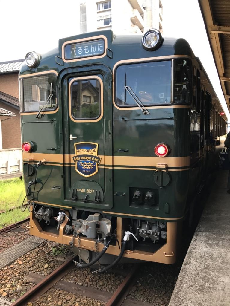 JR氷見線 観光列車 べるもんた4号(ベル・モンテーニュ・エ・メール)
